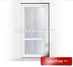 Дверь пластиковая с зеркальной пленкой