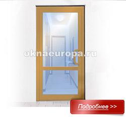Пластиковая дверь входная