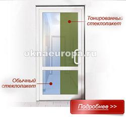Пластиковая входная дверь с тонированным стеклом