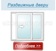 Входные двери пластиковые портал