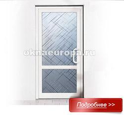 Входные двери ПВХ матовые