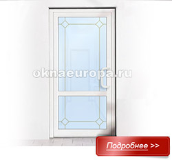 Входные двери ПВХ с раскладкой
