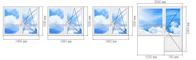 Пластиковые окна в 3-комнатную квартиру 1-515/9Ш