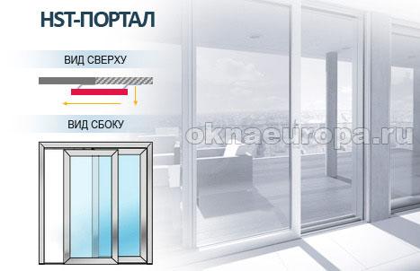 Подъемно-сдвижные двери портал
