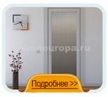 Межкомнатныепластиковые двери