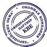 KBE официальный сайт партнера