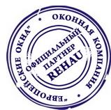 Компания Европейские окна официальные партнеры REHAU