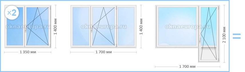 Стоимость остекления трехкомнатной квартиры под ключ