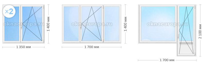 Цены на окна из профиля Рехау Блиц