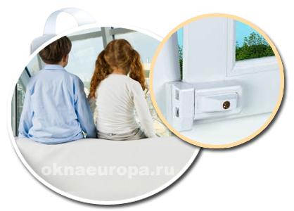 защита на окна от детей