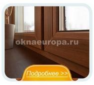 деревянные и пластиковые окна сравнение