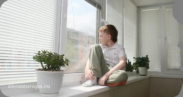 Виды защиты на пластиковые окна для безопасности детей 83