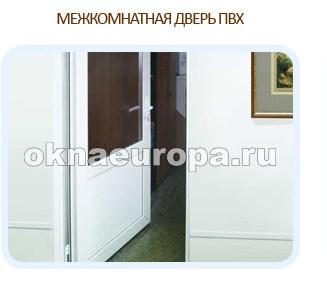 Двери межкомнатные со стеклопакетом