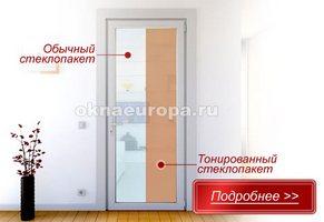 Дверные конструкции с тонированным стеклопакетом