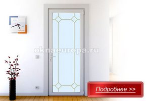 Двери с раскладкой