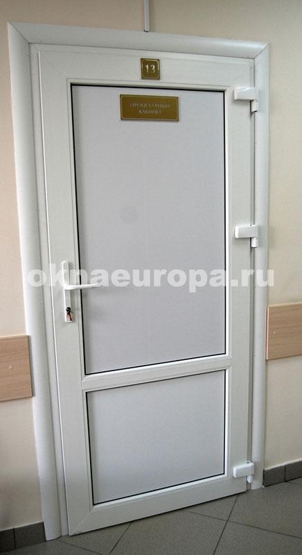 Цветные пластиковые двери