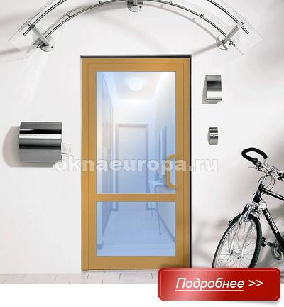 Ламинированные дверные конструкции
