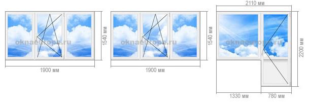 Размеры пластиковых окон в 2-комнатной квартире И-700А