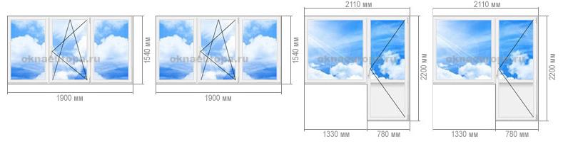 Размеры пластиковых окон в 3-комнатной квартире И700А