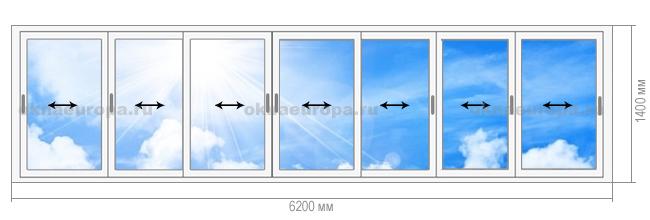 Алюминиевое остекление балкона И700А