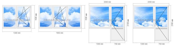 Размеры пластиковых окон в 3-комнатной квартире II-18
