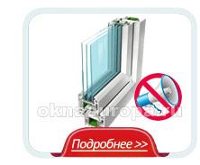 Шумозащитные стеклопакеты