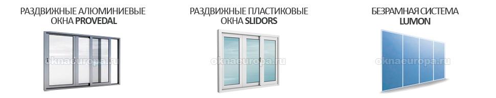 Сроки изготовления балконных рам