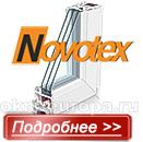 Novotex