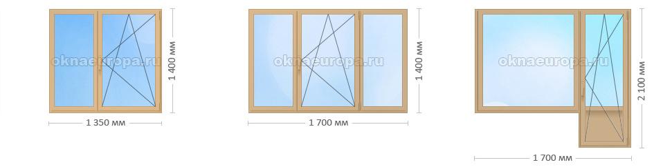 Цена на цветные пластиковые окна