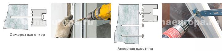 Монтаж по ГОСТу пластиковых окон
