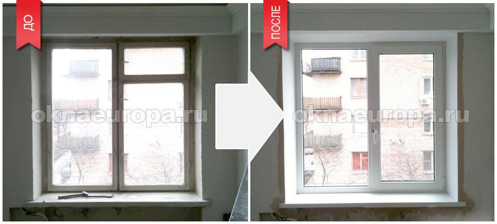 Результат монтажа пластиковых окон