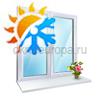 Офисные двери с энергосберегающим стеклопакетом