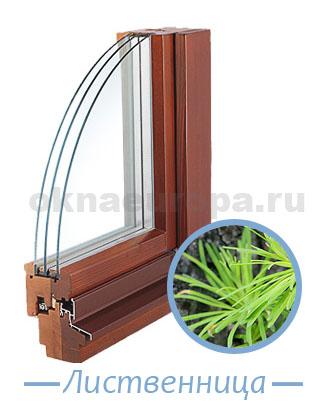 Деревянные евроокна со стеклопакетом лиственницы