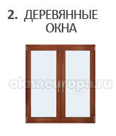Деревянные окна в Красногорске