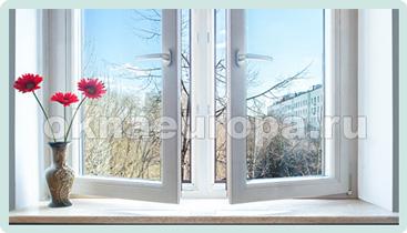 Окна в г. Пушкино