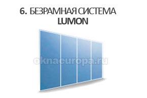 Безрамное остекление в Жуковском