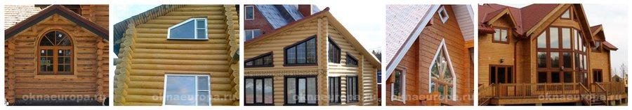 Нестандартные окна пвх в брусовой дом