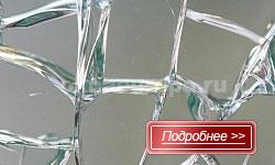 Противоударные стекла в бревенчатый дом