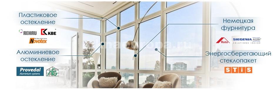 окна пвх Нахабино