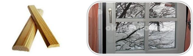 Деревянная раскладка в окнах