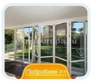Двери портал (гармошка) для остекления террас