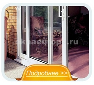 Двери портал для остекления террас