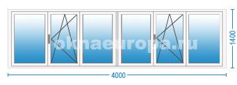 Цена остекления лоджии пластиковыми окнами