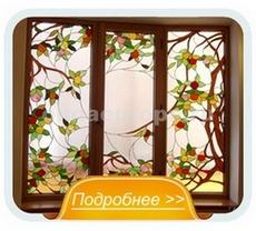 Витринные окна для магазинов
