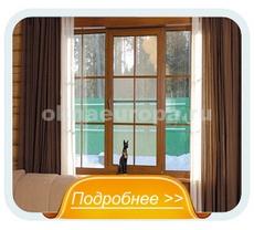 Витринные окна в доме