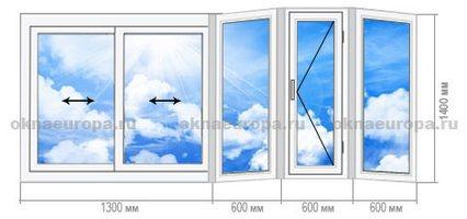 окна пластиковые п 3