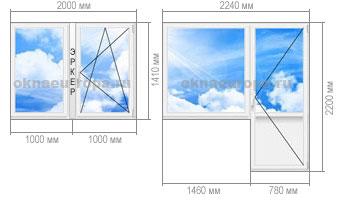 Размеры пластиковых окон в доме П-44М