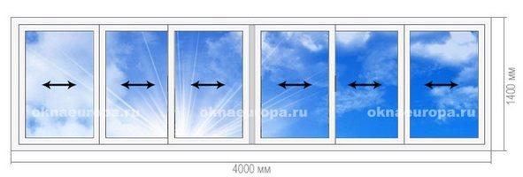 Алюминиевый балкон п46М