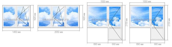 Размеры пластиковых окон 3-комнатной квартире П 55