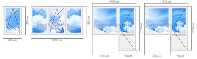Размеры пластиковых окон 2-комнатной квартире П55М
